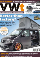 Automotive Photography vwt magazine issue 71 september 2018 Wipdesigns Photographer